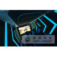 Buy cheap Mini Trailer 6D Movie Theater With 6 Seats For Inside product