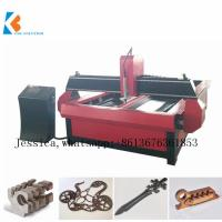 Buy cheap China manufacturer selling high quality cnc plasma metal cutting machine price good from wholesalers
