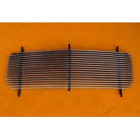 Buy cheap Billet Grille For Mazda product