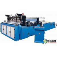 Buy cheap Series of Full-automatic Edge-trimming Tail-gluing Embossing Rewinding and Perforating Toilet Paper Machine from wholesalers