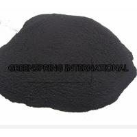 Buy cheap High Water-solubility Potassium Humate from wholesalers