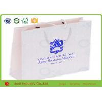Buy cheap Gift Packaging Kraft Paper Bags Pantone Colour Printing With Customized Logo from wholesalers