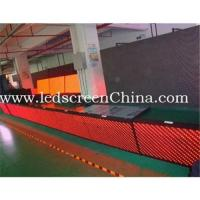 Buy cheap Indoor electronic signs from wholesalers