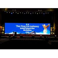 Buy cheap SMD LED Electronic Display Board P5 Outdoor Rental LED Screen With New Invention Module from wholesalers