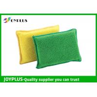 Buy cheap Eco Friendly Magic Kitchen Cleaning Pad Soft Scouring Pad Good Water Imbibition from wholesalers