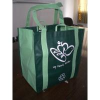 Buy cheap Environmentally Friendly Plain Soft PVC Tube Hanel PP Non Woven Bags for Supermark from wholesalers