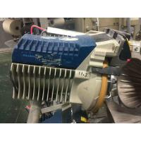 Buy cheap ACCUMULATOR for PICANOL Air Jet Loom from wholesalers