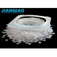 Buy cheap Environmentally Friendly White Plastic Granules For WPC Compatilizer HDPE Processing from wholesalers