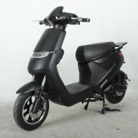 Buy cheap wholrsales powerful electric motorcycle powered electric mopeds from wholesalers