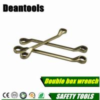 Buy cheap AL-BR Double Offset Ring Spanner,Non sparking double box wrenches,safety tools on sale from wholesalers