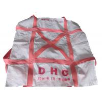 Buy cheap Polypropylene Bulk FIBC Jumbo Bags Containers Large Capacity For PET Resin Packing from wholesalers