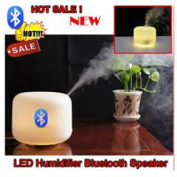 Buy cheap High Quality HiFi Humidifier Bluetooth speaker(SZ-IPX4) from wholesalers