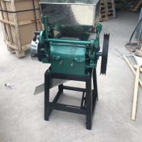 Buy cheap Industrial Food Crusher Machine / Coconut Groundnut Crushing Machine from wholesalers