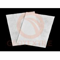Buy cheap White Filament Geotextile Filter Fabric For Subgrade Drains High Strength product