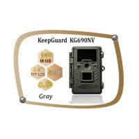 Buy cheap KeepGuard 8MP HD No Glow Night Vision Trial / Kunting Camera KG690NV from wholesalers