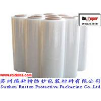 Buy cheap VCI high stretch poly film for gas boiler from wholesalers