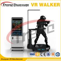 Buy cheap 360 Degree Multi Directional Virtual Reality Treadmill For Tourist Attractions from wholesalers