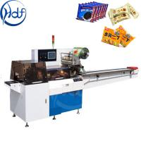 Buy cheap Pillow Type Automatic Food Packing Machine 1.6 Kw For Ice Cream Packing from wholesalers
