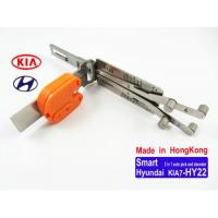 Buy cheap Hyundai HY15 smart 2 In 1 Auto Pick and Decoder from wholesalers