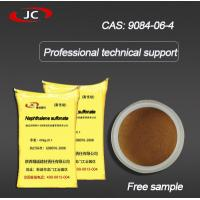 Buy cheap naphthalene sulfonic acid cement additive SNF/ concrete admixtures from wholesalers