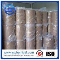 Buy cheap Pharma Grade raw material methyl sulfonyl methane cas no.67-71-0 from wholesalers