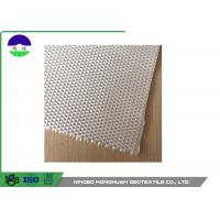 Buy cheap White Geotextile Filter Fabric For Retaining Walls , Good Integrity Landscape Filter Cloth from wholesalers