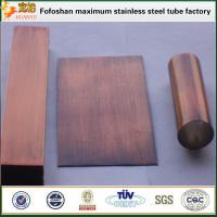Buy cheap 304 Bronze Stainless Steel Pipe Standard Sizes from wholesalers