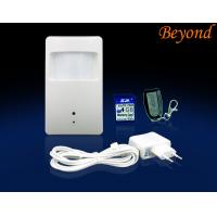 Buy cheap House Wireless Remote DVR Motion Sensor Alarms With Microcomputer Intelligent Control from wholesalers