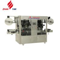 Buy cheap Factory Price Shrink Sleeve Label Machine For Bottle Cap from wholesalers