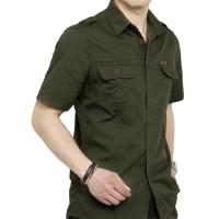 Buy cheap British Leisure Style Men's Work Uniform Shirts 2 Arm Buckle Solid Color Stitching Lapel from wholesalers