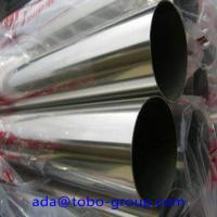 Buy cheap Steel Schedule 160 Pipe ASTM A790 / 790M S31803 2205 / 1.4462 1 - 48 inch from wholesalers