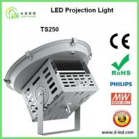 Buy cheap 250w Led Flood Light Outdoor High Mast Tower Lighting Energy Saving product
