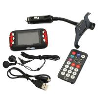 Buy cheap 4G 4GB 2.4 TFT LCD FM TRANSMITTER WITH MP3 MP4 MP5 PLAYER SD / MMC FOR CAR from wholesalers