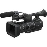 Buy cheap The Sony HVR-Z5U is the highly-anticipated successor to the acclaimed HVR-Z1U. The camera improves u product