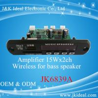 Buy cheap JK6839A Professional amplifier bluetooth usb mp3 player for home stereo from wholesalers