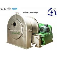 Buy cheap HY Series One Single Stage Piston  Pusher Centrifuge from wholesalers