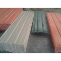 Buy cheap Embossed. Bush green, Nut Brown, Grey Biege ,  Ivory , Black and Blue  ROOFING SHEET from wholesalers
