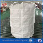 Buy cheap round shape bag/big bag /Circular bag,cylinder fabric big bag/fibc/jumbo bag 1000kg from wholesalers
