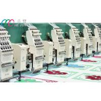 Buy cheap Mixed Chenille And Flat Computerized Embroidery Machine , Servo Motor from wholesalers