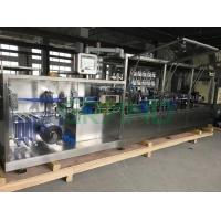 Buy cheap Automatic Syrup Viscous Plastic Ampoule Filling And Sealing Machine CE And ISO from wholesalers