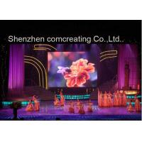 Buy cheap Commercial front service led display P5 Easy Installation / LED Church Screen Super Slim from wholesalers