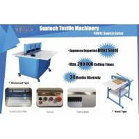 Buy cheap SUNTECH  Factory Price Motorized Textile Fabric Sample Cutting Machine Cutting Table whatsapp:+8615167191274 from wholesalers
