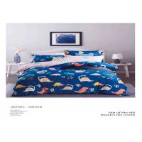 Buy cheap Embiordery Animal Patterned 100% Cotton Bedding Sets For Children International Standard from wholesalers