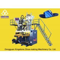 Buy cheap Rotary Three Color PVC Shoe Injection Molding Machine For Slipper Sandals product