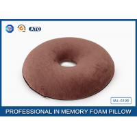 Buy cheap Dount Coccyx Orthopedic Memory Foam Seat Cushion For Hemorrhoids Healthy Care from wholesalers