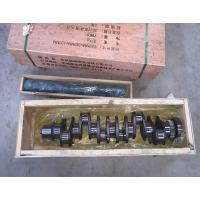 Buy cheap cummins crankshaft 3608833 for nt855 engine with good price for sale from wholesalers