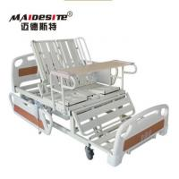 Buy cheap hot sale handicapped power electric home care hospital bed for elderly from wholesalers