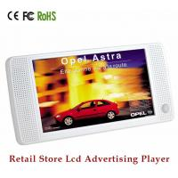 Buy cheap 7 Inch TFT Motion Sensor LCD Display USB SD Digital Media Player For TV Advertising from wholesalers