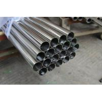 Buy cheap DIN JIS ASTM Standard Welding Stainless Steel Pipe Custom Service Support from wholesalers