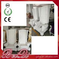 Buy cheap BQ-991 Wholesale Beauty Salon Equipment Pedicure Foot Spa Chair Cheap Foot Massage Chair product